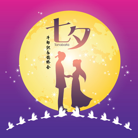 Tanabata festival or Qixi Festival. Celebration of the annual dating of cowherd and weaver girl. Caption: Tanabata  QiXi, 7th of July Illusztráció