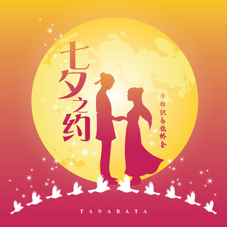 Tanabata-festival of Qixi-festival. Viering van de jaarlijkse datering van cowherd en weversmeisje. Onderschrift: Tanabata  QiXi, 7 juli