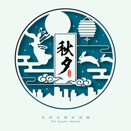 Mid-herfst festival illustratie van Chang'e (maan godin), konijntje, lantaarn en volle maan. Bijschrift: Vier het midden van de herfst festival samen
