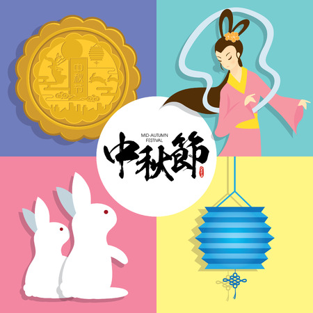 Mid-autumn festival illustration of Chang'e (moon goddess), bunny, lantern and moon cakes. Caption: Mid-autumn festival, 15th august