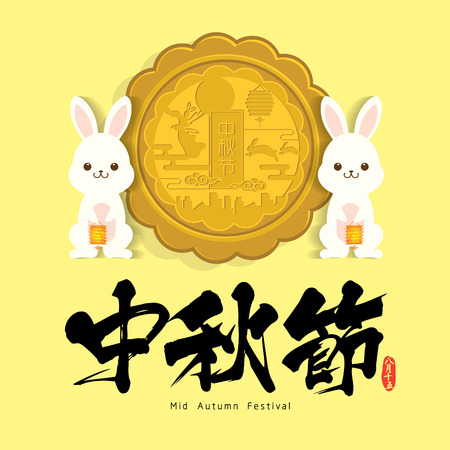 Mid-autumn festival illustration of cute bunnyand moon cake. Caption: Mid-autumn festival, 15th august