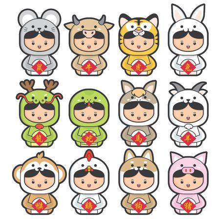 12 chinese zodiac, icon set (Chinese Translation: 12 Chinese zodiac signs: rat, ox, tiger, rabbit, dragon, snake, horse, sheep, monkey, rooster, dog and pig) Illustration