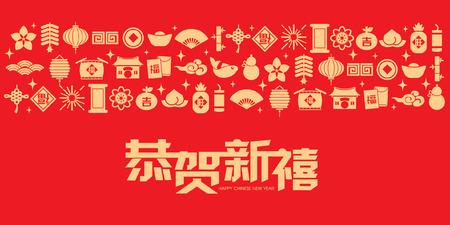 2018 jahr des hundefahnendesigns. (Chinesische Übersetzung: Frohes chinesisches Neujahr) Vektorgrafik