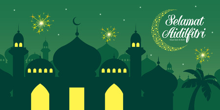 Selamat Hari Raya Aidilfitri vector illustration with traditional malay mosque. Caption: Fasting Day of Celebration 일러스트