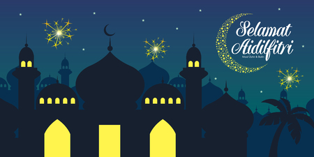 Selamat Hari Raya Aidilfitri vector illustration with traditional malay mosque. Caption: Fasting Day of Celebration Illustration
