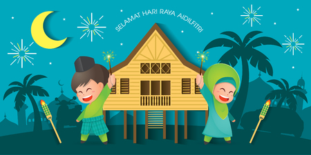 Selamat Hari Raya Aidilfitri vector illustration with cute muslim kids having fun with sparklers and traditional malay village house  Kampung and mosque. Caption: Fasting Day of Celebration