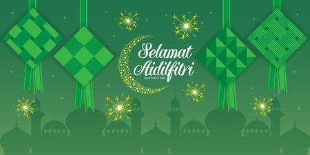 Selamat Hari Raya Aidilfitri vector illustration with ketupat with Islamic pattern and malay mosque as background. Caption: Fasting Day of Celebration