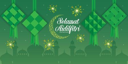 Selamat Hari Raya Aidilfitri vectorillustratie met ketupat met islamitische patroon en Maleis moskee als achtergrond. Bijschrift: Vastendag van de viering