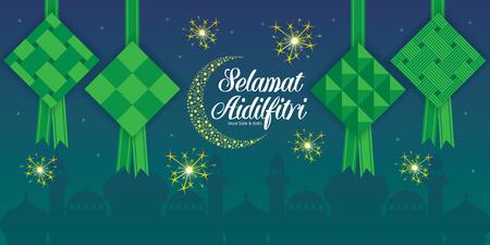 Selamat Hari Raya Aidilfitri vectorillustratie met ketupat met islamitische patroon en Maleisische moskee als achtergrond. Bijschrift: Viering vasten