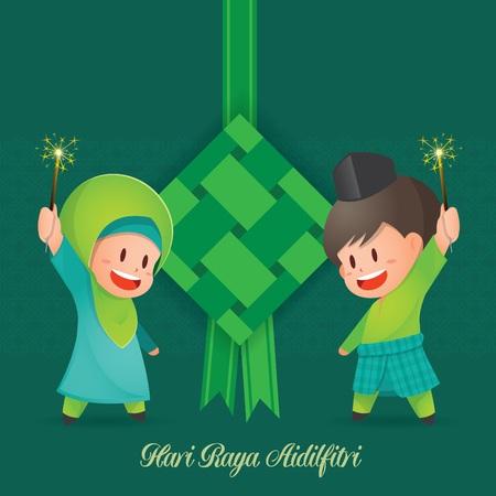 セラマト・ハリ・ラヤ・アイディルフィトリは、背景としてイスラムのパターンを持つスパークラーとケタットを楽しんでいるかわいいイスラム教徒の子供たちとベクトルイラスト。キャプション: お祝いの断食日