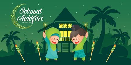 Ilustración de vector de Selamat Hari Raya Aidilfitri con lindos niños musulmanes divirtiéndose con bengalas y casa de pueblo malayo tradicional / Kampung y mezquita. Título: Celebración del día de ayuno