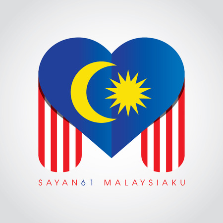 Malaysia National / Independence Day Icon / Logo with Malaysia flag element. 31 August, Merdeka.
