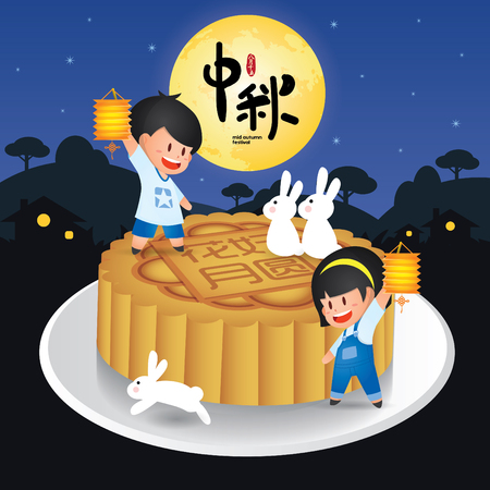 Mid autumn festival or Zhong Qiu Jie illustration of cute children playing lantern with bunny in big moon cake. Caption: full moon brings reunion to celebrate festival ; 15th august ; happy mid-autumn Illustration