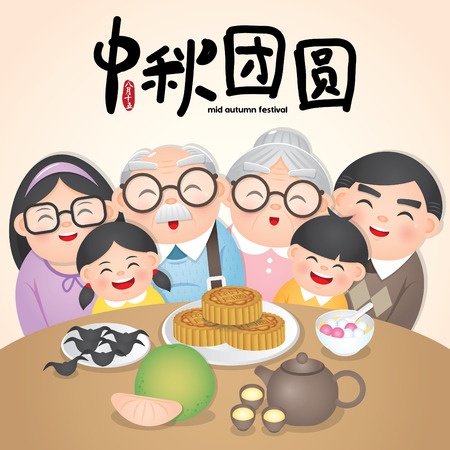 Mid autumn festival or Zhong Qiu Jie illustration with happy family with traditional food. Caption: 15th august ; happy mid-autumn reunion Ilustração