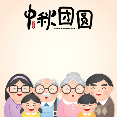Mid autumn festival or Zhong Qiu Jie illustration with happy family. Caption: 15th august ; happy mid-autumn reunion Vector Illustration