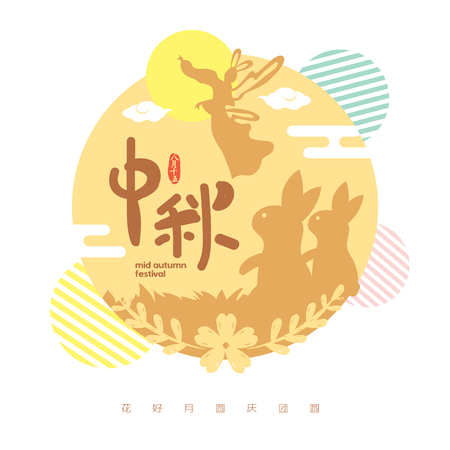 Mid autumn festival or Zhong Qiu Jie illustration of Chang'e (moon goddess) and bunny. Caption: full moon brings reunion to celebrate festival ; 15th august ; happy mid-autumn