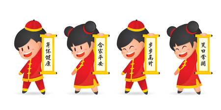 Cute cartoon Chinese New Year boy and girl holding the chinese scroll in flat vector illustration. (Caption: wish you have a prosperity, good fortune, wonderful & prosperous new year) Illustration
