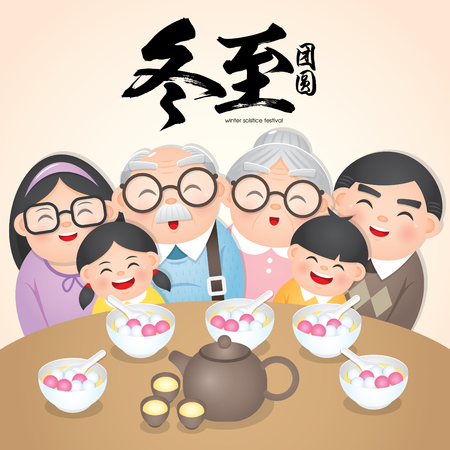 Dong Zhi means winter solstice festival. TangYuan (sweet dumplings) serve with soup. Chinese cuisine with happy family reunion vector illustration. Foto de archivo - 114078761