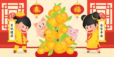 Nouvel an chinois 2019, année du cochon Vecteur avec un garçon et une fille mignons tenant un rouleau et un cochon avec de la mandarine, arbre en fleurs dans un bâtiment chinois traditionnel. (Traduction: Année de bon augure du cochon) Vecteurs