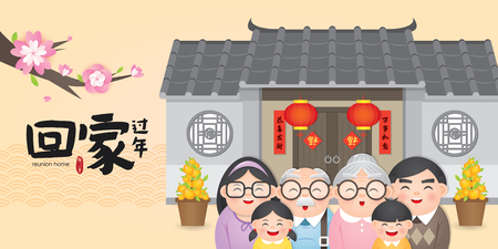 Chinese New Year Return Home Reunion Vector Illustration (Translation: Return Home Reunion for Chinese New Year) Фото со стока - 114078827