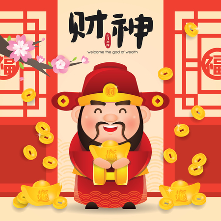 Chinese New Year Vector Illustration with Chinese God of Wealth. (Translation: Welcome the God of Wealth) Ilustração