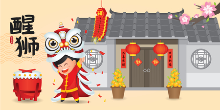 Chinese New Year Lion Dance Vector Illustration. (Translation: Lion Dance) 版權商用圖片 - 114725204