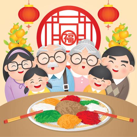 """Plat traditionnel chinois """"Lou Sang"""", """"Yu Shang"""". Habituellement comme apéritif en raison de son symbolisme de """"bonne chance"""" pour la nouvelle année."""