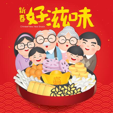 Der Snack-Teller zum chinesischen Neujahr umfasst Nüsse, Süßigkeiten und Kekse. (Übersetzung: Leckerer Snack zum chinesischen Neujahr) Vektorgrafik