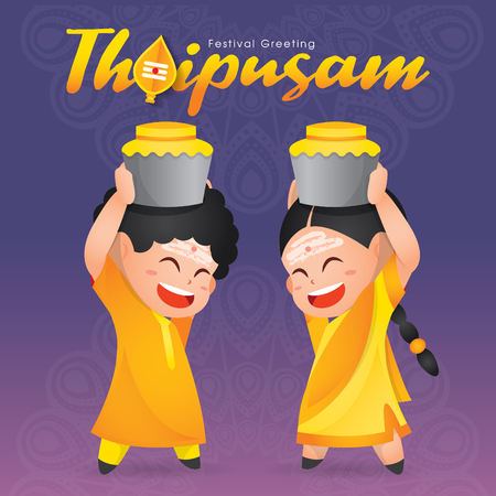 Thaipusam or Thaipoosam. A festival celebrated by the Tamil community with procession and offerings Illustration