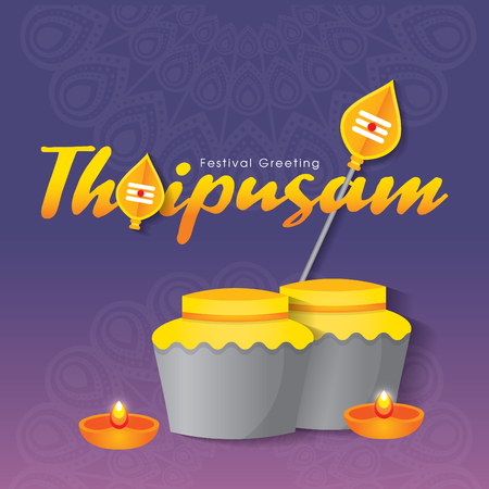 Thaipusam or Thaipoosam. A festival celebrated by the Tamil community with procession and offerings Иллюстрация