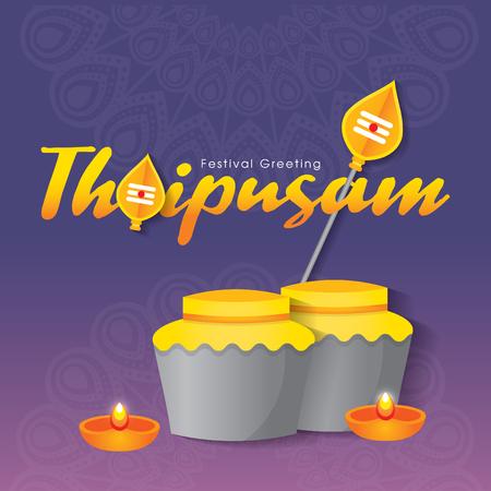 Thaipusam ou Thaipoosam. Une fête célébrée par la communauté tamoule avec procession et offrandes Vecteurs