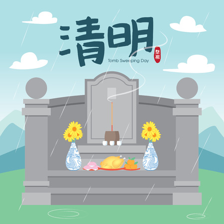 Qingming or Ching Ming festival, also known as Tomb-Sweeping Day in English, a traditional Chinese festival vector illustration.