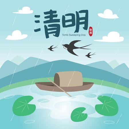 Qingming o Ching Ming festival, noto anche come Tomb-Sweeping Day in inglese, un'illustrazione vettoriale del festival cinese tradizionale. Vettoriali