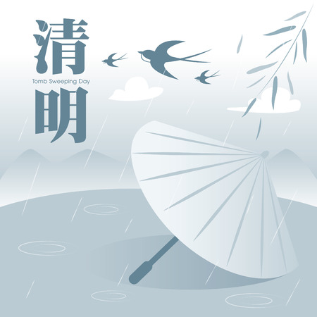Qingming or Ching Ming festival, also known as Tomb-Sweeping Day in English, a traditional Chinese festival vector illustration. Stock Vector - 119358146