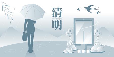 Qingming o Ching Ming festival, noto anche come Tomb-Sweeping Day in inglese, un'illustrazione vettoriale del festival cinese tradizionale.