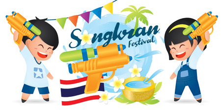 Songkran is a term derived from the Sanskrit word, and used to refer to the traditional New Year celebrated in Thailand, Laos, Cambodia, Myanmar, Sri Lanka vector illustration. Stock Illustratie