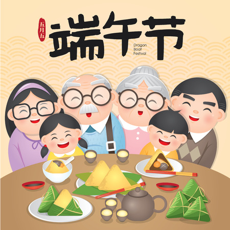 The Duanwu Festival, also often known as the Dragon Boat Festival. Vector Illustration with happy family togehter enjoy the Zongzi, also known as rice dumplings or sticky rice dumplings. Иллюстрация