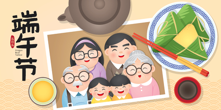 Das Duanwu-Fest, auch bekannt als Drachenboot-Festival. Vector Illustration mit glücklicher Familie genießen Sie zusammen den Zongzi, auch bekannt als Reisknödel oder Klebreisknödel. Vektorgrafik