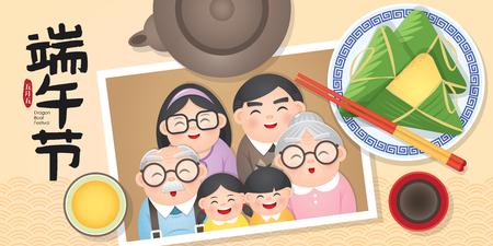 Le festival de Duanwu, également connu sous le nom de festival des bateaux-dragons. Illustration vectorielle avec une famille heureuse ensemble, profitez du Zongzi, également connu sous le nom de boulettes de riz ou boulettes de riz gluant. Vecteurs