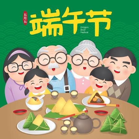 段武节,也经常被称为龙舟节。导航与愉快的家庭togehter的例证享受zongzi,亦称米饺子或黏米饭饺子。