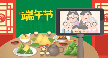 Das Duanwu-Fest, auch bekannt als Drachenboot-Festival. Vector Illustration mit glücklicher Familie genießen Sie zusammen den Zongzi, auch bekannt als Reisknödel oder Klebreisknödel.