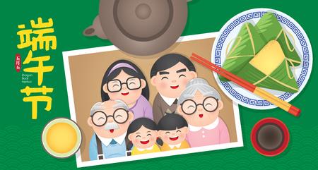Het Duanwu-festival, ook vaak bekend als het Drakenbootfestival. Vectorillustratie met gelukkige familie geniet samen van de Zongzi, ook bekend als rijstknoedels of kleverige rijstknoedels.