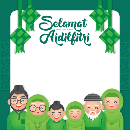 Hari Raya Aidilfitri is an important religious holiday celebrated by Muslims worldwide that marks the end of Ramadan, also known as Eid al-Fitr. Happy muslim family vector illustration. Stok Fotoğraf - 120637994