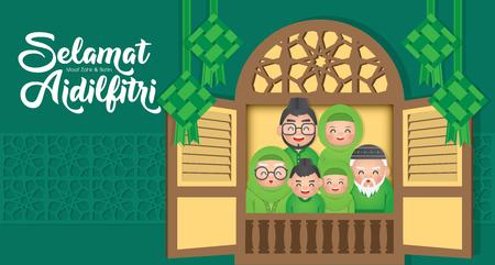 Hari Raya Aidilfitri est une fête religieuse importante célébrée par les musulmans du monde entier qui marque la fin du Ramadan, également connue sous le nom d'Aïd al-Fitr. Illustration vectorielle de famille musulmane heureuse.