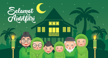 Hari Raya Aidilfitri is an important religious holiday celebrated by Muslims worldwide that marks the end of Ramadan, also known as Eid al-Fitr. Happy muslim family vector illustration.