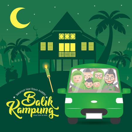 Hari Raya Aidilfitri & Balik Kampung ist ein wichtiger religiöser Feiertag, der von Muslimen weltweit gefeiert wird und das Ende des Ramadan, auch bekannt als Eid al-Fitr, markiert. (Übersetzung: Rückkehr nach Hause Wiedervereinigung) Vektorgrafik