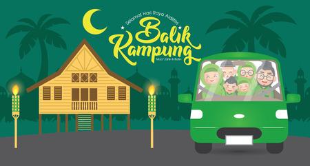 Hari Raya Aidilfitri & Balik Kampung est une fête religieuse importante célébrée par les musulmans du monde entier qui marque la fin du Ramadan, également connue sous le nom d'Aïd al-Fitr. (Traduction : Retour à la maison Réunion ) Vecteurs