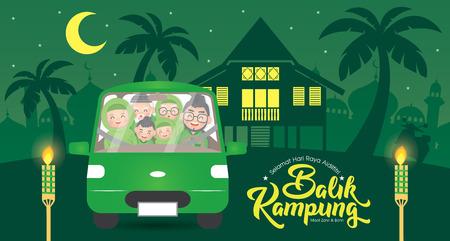 Hari Raya Aidilfitri&Balik Kampung是由全球穆斯林庆祝的重要宗教节日,标志着Ramadan的尽头,也称为EID Al-Fitr。(译文:退货主页)