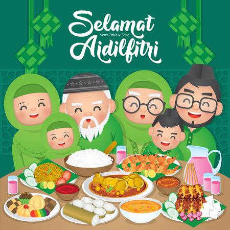 Iftar/Berbuka Puasa (or Fatoor) is the evening meal with which Muslims end their daily Ramadan fast at sunset.  (Caption: Hari Raya Aidilfitri also known as Eid al-Fitr) Stock Vector - 122796478