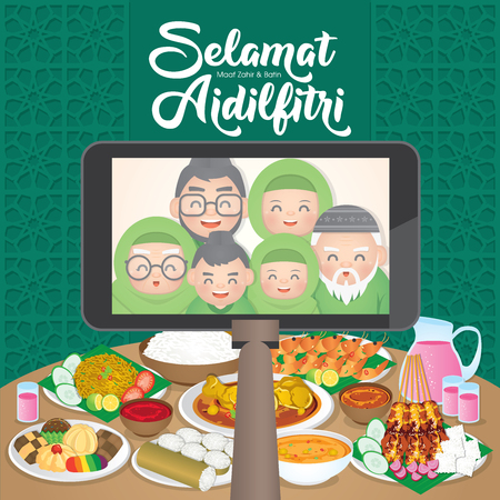 IftarBerbuka Puasa (or Fatoor) is the evening meal with which Muslims end their daily Ramadan fast at sunset.  (Caption: Hari Raya Aidilfitri also known as Eid al-Fitr) Illustration